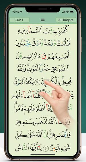 تطبيق القرءان المجيد - تطبيق إسلامي شامل للقرءان والتلاوات والتفاسير وكل ما تحتاجه!