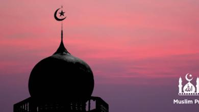 Ramadan Muslim Pro