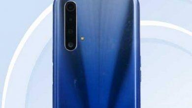 صورة الكشف عن مواصفات هاتف ريلمي X3 مع كاميرا خلفية رباعية