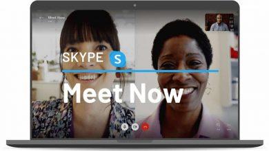 صورة البديل الأقوى لزووم – خدمة Meet Now من سكايب لإجراء المكالمات والاجتماعات مباشرة دون تحميل