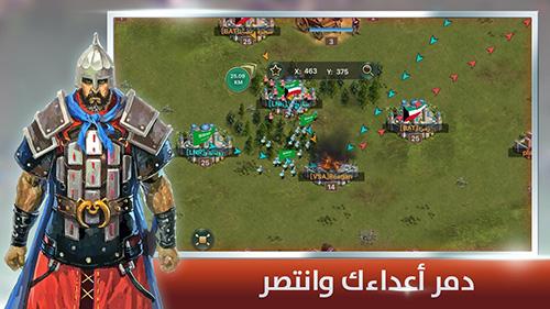 لعبة سيوف المجد - لعبة مميزة مستوحاة من الحروب الصليبية ومعارك صلاح الدين الأيوبي! حملها مجاناً