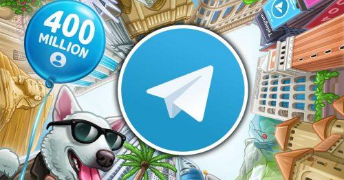 تليجرام - أكثر من 400 مليون مستخدم!