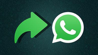 Photo of واتس اب لن يسمح لك بإعادة توجيه الرسائل لأكثر من شخص واحد بعد الآن!