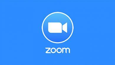 تحميل برنامج أو تطبيق زووم Zoom