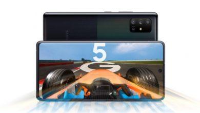 صورة رسميًا – سامسونج تكشف عن إصدار 5G من جهازيّ جالكسي A51 و A71