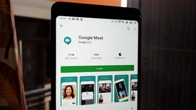 صورة جوجل تتيح تطبيق التواصل المرئي Google Meet مجانًا للجميع