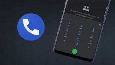 تطبيق Google Phone