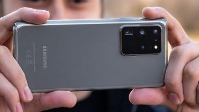 كاميرا جالكسي S20 ألترا