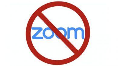 صورة لماذا يتم حظر تطبيق زووم Zoom في الشركات والدول الآن؟