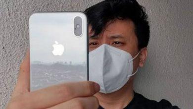 Photo of كيفية جعل خاصية Face ID تتعرف على وجهك أثناء ارتداء الكمامة أو الماسك؟