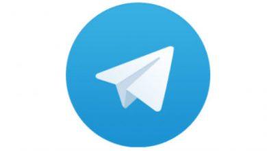صورة تطبيق تليجرام سوف يطلق ميزة مكالمات الفيديو المرئية هذا العام!
