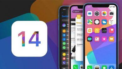 صورة تسريبات تحديث iOS 14 – تعديلات جمالية على الشاشة الرئيسية وإعدادات الخلفية!