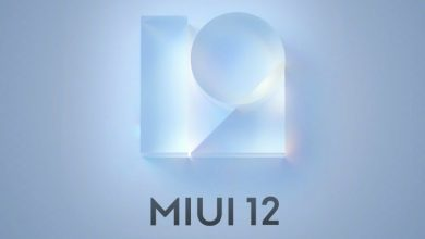 Photo of رسميًا – شاومي تعلن عن واجهة MIUI 12 وإليك كافة المميزات الجديدة فيها