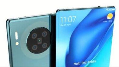 Photo of بعد تلميحات ون بلس – هواوي تبدأ في تسجيل براءة اختراع كاميرا أمامية تحت الشاشة