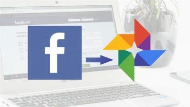 الصور والفيديوهات من فيسبوك لجوجل