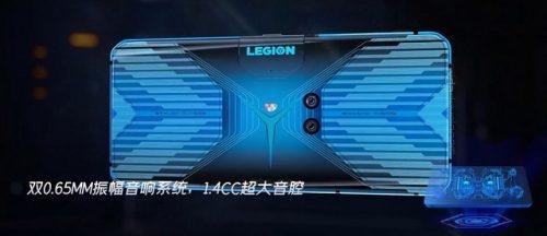 هاتف Legion