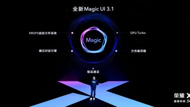 تحديث Magic UI 3.1