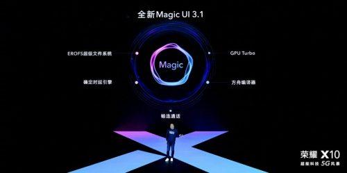 تحديث Magic UI 3.1