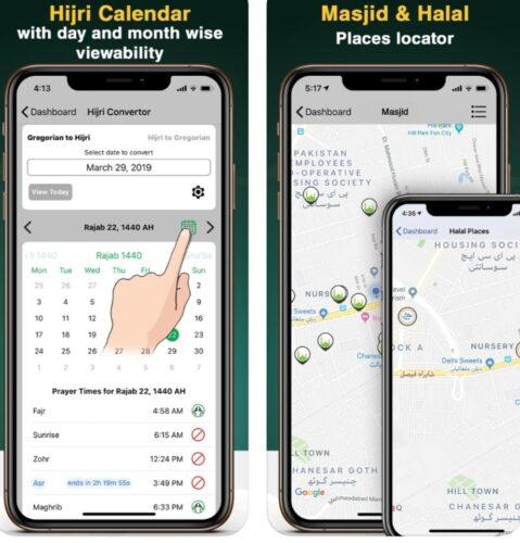 تطبيق القرءان المجيد - تطبيق القرءان الكريم الشامل مع التلاوات والتفاسير وكل ما تحتاجه!