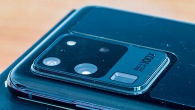 Photo of سامسونج تعمل على مستشعر كاميرا بدقة 250MP بعد إنهاء تطوير مستشعرات 150MP!