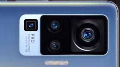 صورة سامسونج تعلن عن مستشعر يأتي بقدرات الكاميرات الاحترافية للهواتف الذكية
