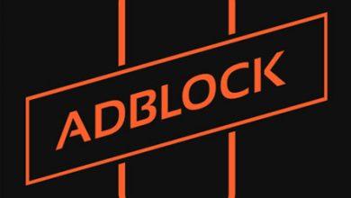 صورة تطبيق حاجب الإعلانات AdBlock للايفون والايباد – لحجب و إزالة الإعلانات من التطبيقات والألعاب والإنترنت بكفاءة!