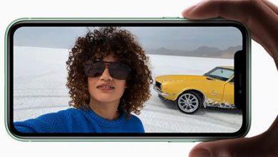 Photo of كاميرا السيلفي الأمامية في ايفون 11 ليست الأفضل وفقاً لاختبارات التقييم!