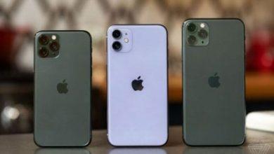 Photo of تعرف على الهواتف الذكية الأكثر مبيعاً في الربع الأول من عام 2020