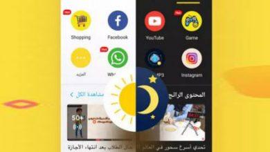 Photo of تطبيق سناب تيوب Snaptube للأندرويد يتيح تحميل الفيديو من يوتيوب والإنترنت بسهولة!