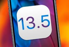 Photo of ابل تبدأ إطلاق تحديث iOS 13.5 – تعرف على أبرز المزايا الجديدة!