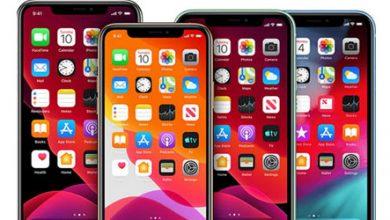 صورة تسريبات – الأسعار المتوقعة لهواتف ايفون 12 القادمة!