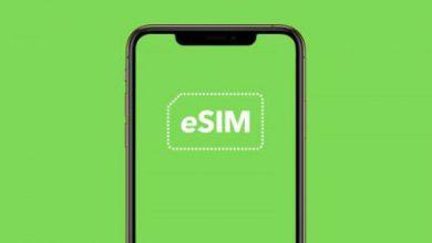 Photo of الشريحة الإلكترونية eSIM – كل ما تود معرفته عنها!