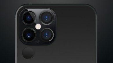 Photo of انتشار شائعات حول كاميرا ايفون 13 القادم في 2021 !