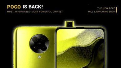 صورة الكشف عن أهم تفاصيل هاتف Poco F2 Pro المنتظر