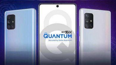 هاتف Galaxy A Quantum