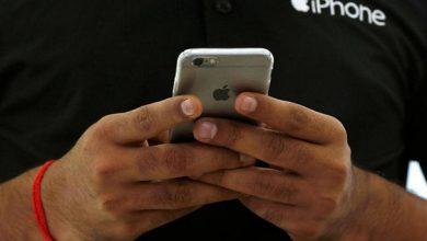 ما هي نظرة الناس إلى حاملي هواتف أبل ومنتجاتها؟