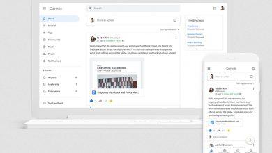 Photo of جوجل لم تيأس بعد من الشبكات الاجتماعية – تعرّف على شبكة Google Currents