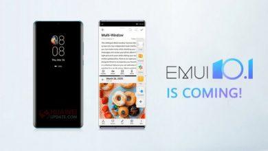 Photo of هواوي تشاركنا كافة الهواتف التي ستحصل على تحديث EMUI 10.1 الجديد
