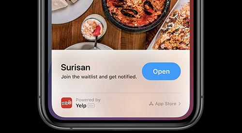 متجر التطبيقات App Store في iOS 14