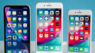 صورة تحديث iOS 14 القادم – أخبار سارة بخصوص دعم هواتف الايفون!