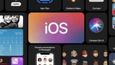 صورة تحديث iOS 14 – المميزات الكاملة، هواتف الايفون المدعومة، وكل ما تود معرفته!