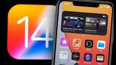 Photo of تحديث iOS 14 – عشر مميزات منسوخة من نظام الأندرويد!