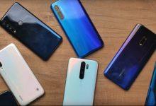 Photo of انخفاض بأكثر من 20% – كيف أثرت جائحة كورونا على مبيعات الهواتف الذكية؟