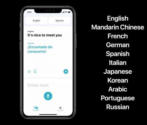 تطبيق الترجمة في iOS 14