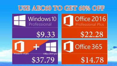 Photo of كيفية شراء ويندوز 10 برو و أوفيس 2019 برو بأسعار رخيصة للغاية من منزلك؟