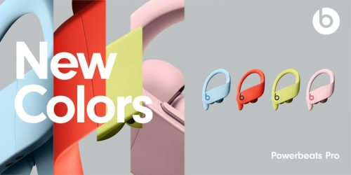 بالصور - الألوان الجديدة لسماعات ابل Powerbeats Pro !