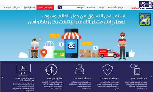 أفضل طريقة لعمل عنوان أمريكي للشراء من أمازون والمواقع التي لا تدعم الدول العربية