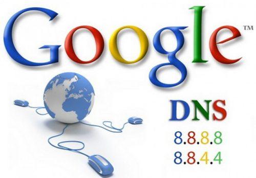 أفضل عناوين DNS لتصفح آمن وسريع على حاسوبك في عام 2020