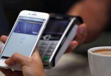 Photo of نظام iOS 14 سيوفر طريقة مبتكرة وفعالة للدفع وتحويل الأموال – تعرف عليها!