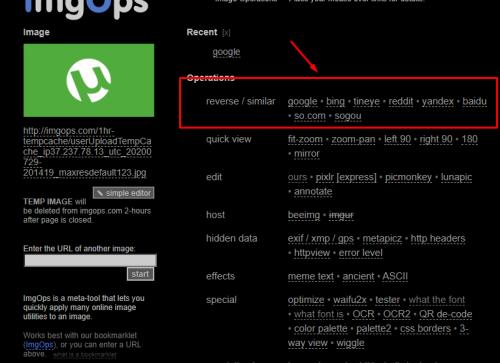 البحث بواسطة موقع imgops